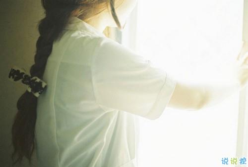 让对方看到心碎的伤感句子发朋友圈 痛到撕心裂肺的伤感句子大全