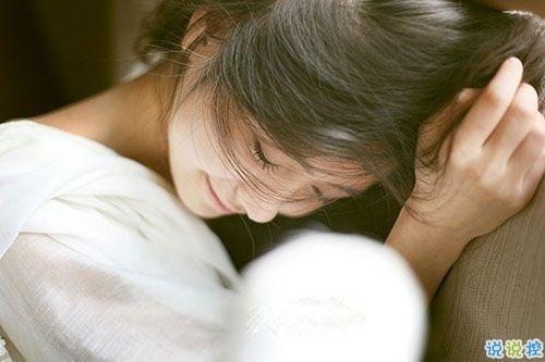 超甜蜜的撩人情话爱情短句子 适合七夕情人节发给男女朋友的甜蜜句子