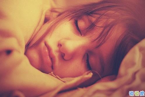 爱情,不随便开始,不急着妥协,不介意孤独,